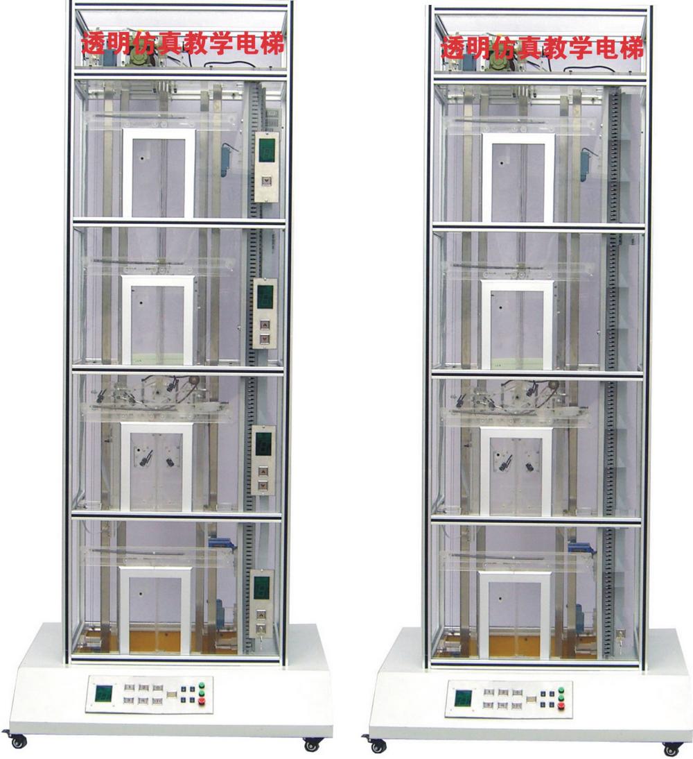 四层透明仿真教学双联电梯模型