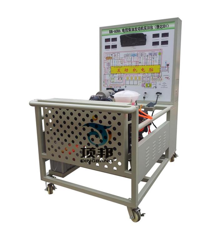 电控柴油发动机实训台(捷达SDI)