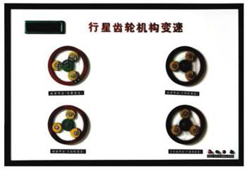 ABS、TC、自动变速器电控示教板