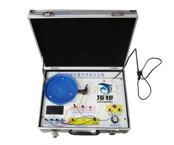 汽车曲轴位置传感器实验箱
