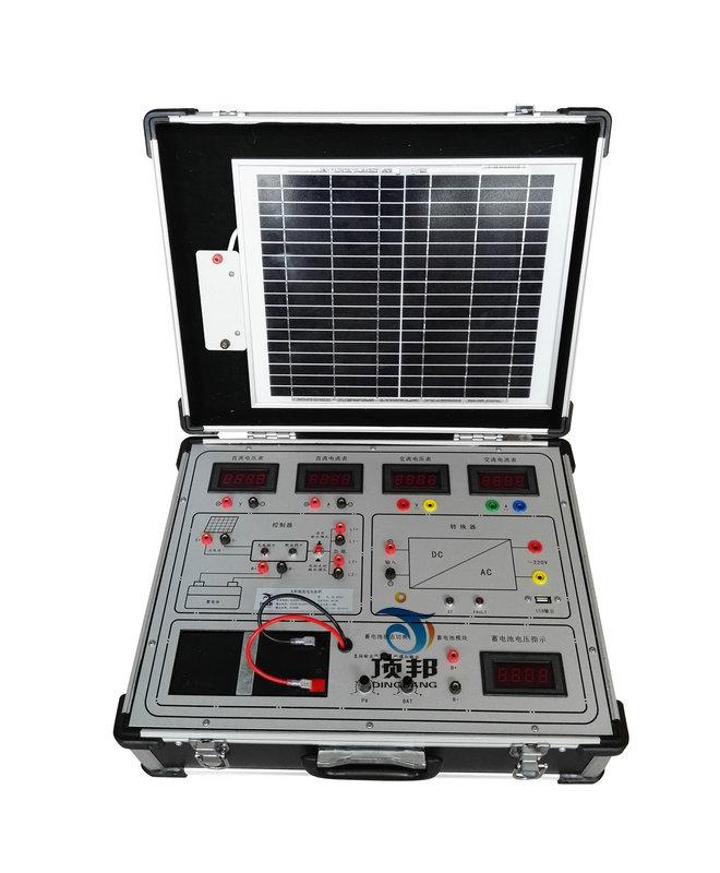 太阳能教学实验箱