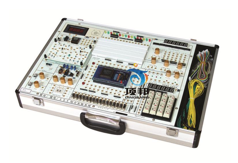 数电/模电/EDA综合实验系统