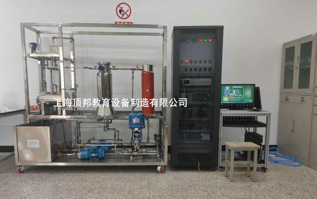热工自动化过程控制实验装置