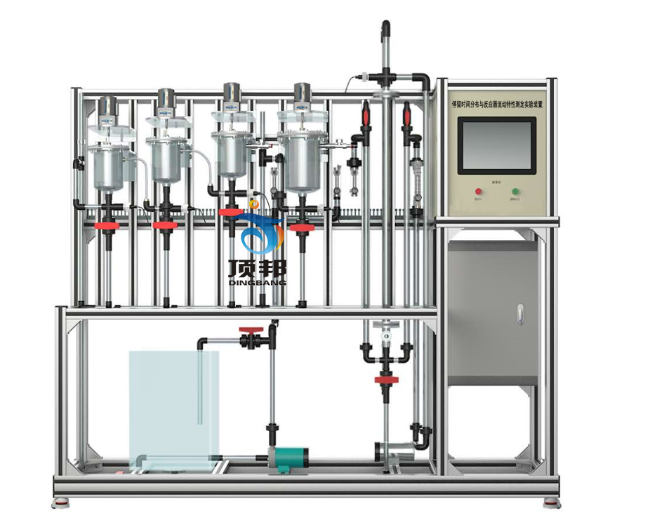 停留时间分布与反应器流动特性测定实验装置