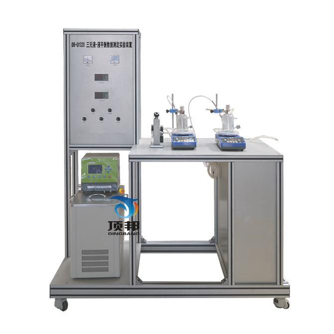 三元液-液平衡数据测定实验装置