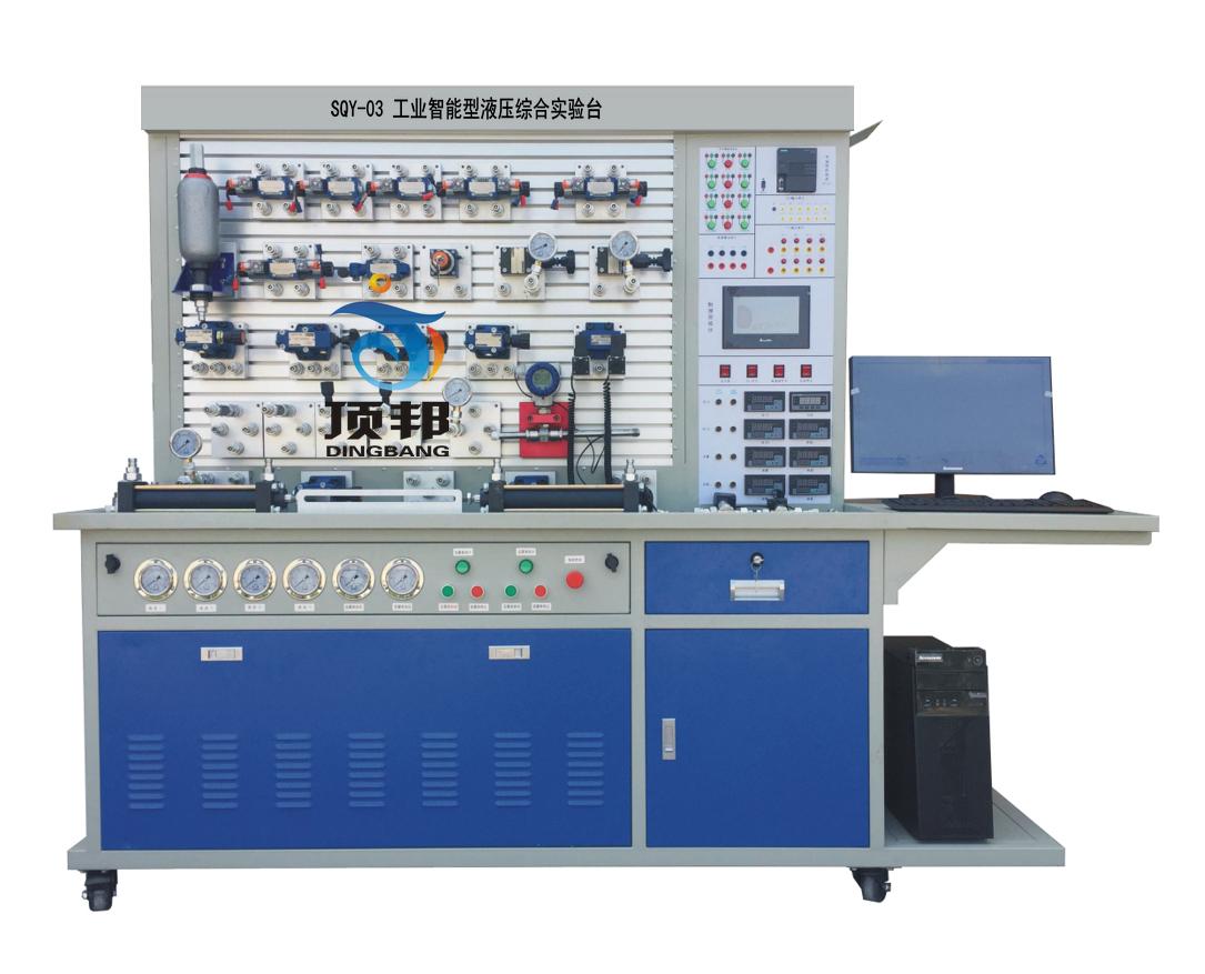 工业智能型液压综合实验台