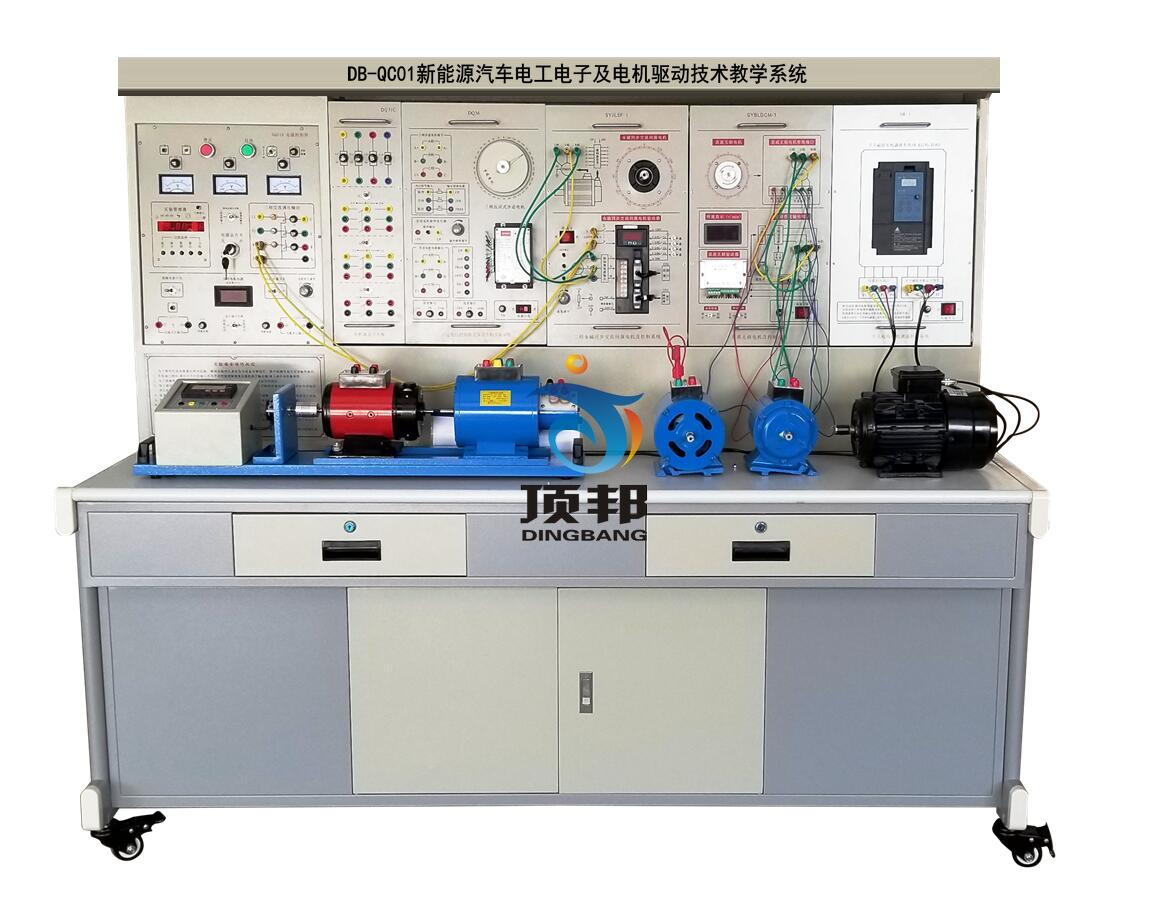 新能源汽车电工电子及电机驱动技术教学系统